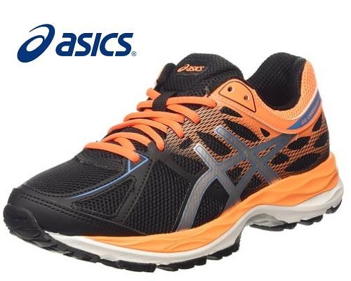 Zapatillas para niños Asics Gel Cumulus 17 baratas, zapatillas de running baratas, chollos en zapatillas de running, zapatillas para niños baratas