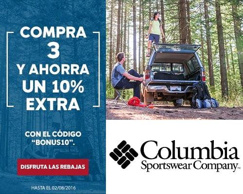 Rebajas de verano de Columbia, chollos en ropa, ropa barata, ropa de montaña barata, calzado de senderismo barato, chollos en Columbia