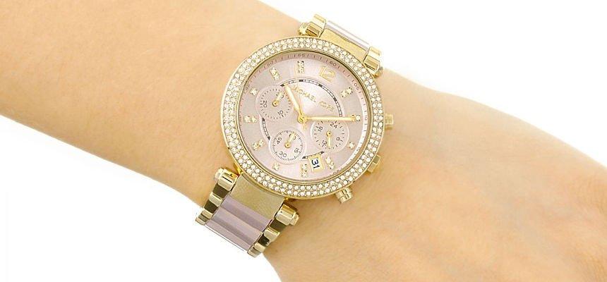 Reloj Michael Kors Parker barato, ofertas en relojes